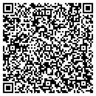 QR-код с контактной информацией организации Прего, ТОО