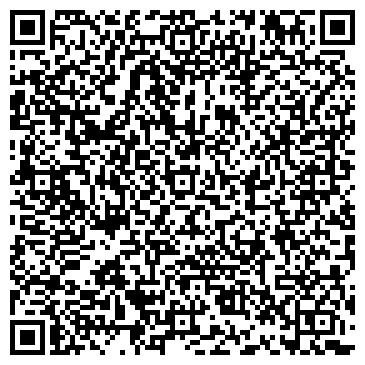 QR-код с контактной информацией организации ГАЛАНА СТРОИТЕЛЬНАЯ ФИРМА ТОО