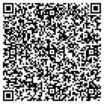 QR-код с контактной информацией организации Экстрим магазин YETI, ИП