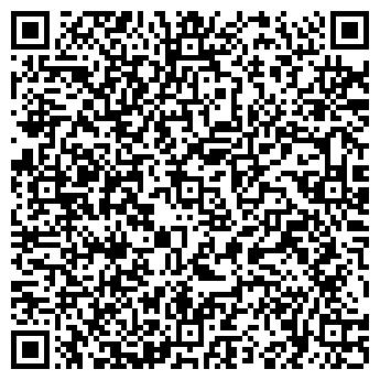 QR-код с контактной информацией организации Спортторг, ТОО