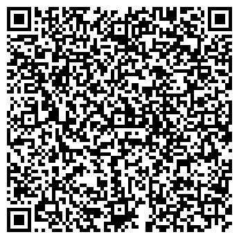 QR-код с контактной информацией организации Магазин кресел-качалок (Kachalki)