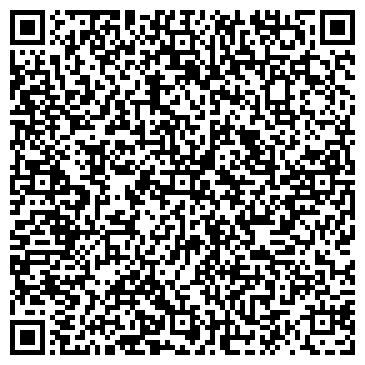 QR-код с контактной информацией организации Мастер Спорт, ТОО