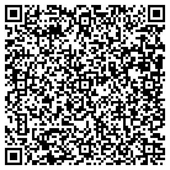 QR-код с контактной информацией организации Фотофан, ЧП