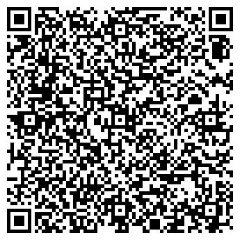 QR-код с контактной информацией организации ТОО «Термо-Инторг»