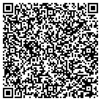 QR-код с контактной информацией организации Частное предприятие ЧП «ГРИВАС»