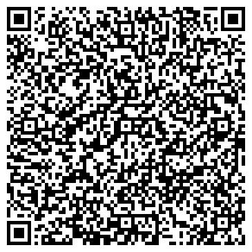 QR-код с контактной информацией организации TS-пеноблок