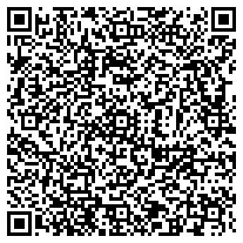 QR-код с контактной информацией организации ТОО «Спец-Авто»