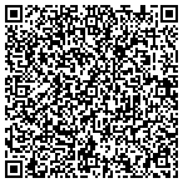 """QR-код с контактной информацией организации ТОО """"A Technics Systems"""""""