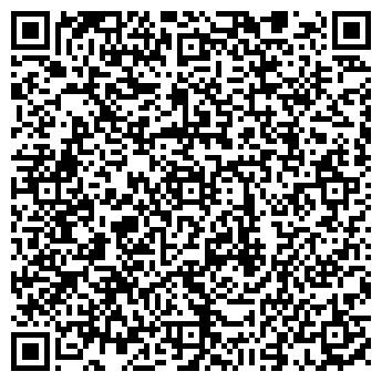 QR-код с контактной информацией организации ПРОФМАШ, ЗАО