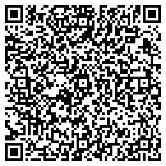QR-код с контактной информацией организации Частное предприятие ИП Волчук