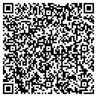 QR-код с контактной информацией организации Best-Box