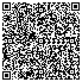 """QR-код с контактной информацией организации """"CarSound"""""""