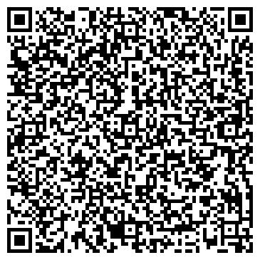 """QR-код с контактной информацией организации Общество с ограниченной ответственностью TOO """"KONSER SYSTEMS"""""""