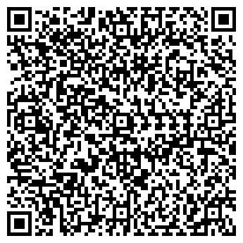 QR-код с контактной информацией организации ИП Вильданова