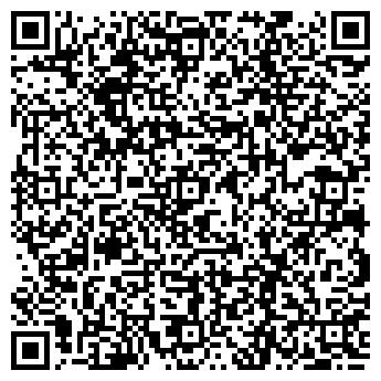 QR-код с контактной информацией организации «Мистраль Регион»