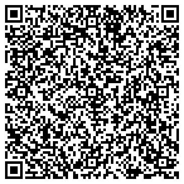 QR-код с контактной информацией организации интернет магазин Detailing