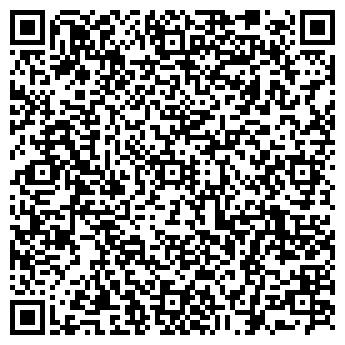 QR-код с контактной информацией организации Иммерсионная печать