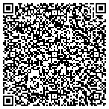 QR-код с контактной информацией организации Общество с ограниченной ответственностью ООО «Центр Оптовой Торговли»