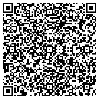 QR-код с контактной информацией организации Общество с ограниченной ответственностью ООО БелБлюСолюшен
