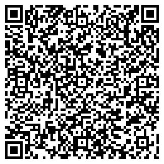 """QR-код с контактной информацией организации OOO """"Альтар"""""""