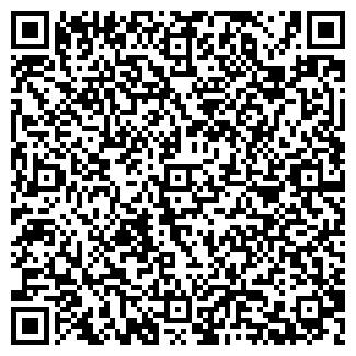 """QR-код с контактной информацией организации """"Smarter"""""""