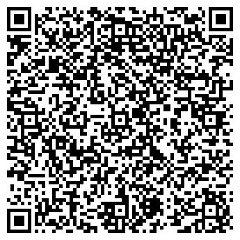 """QR-код с контактной информацией организации ООО """"Реноме"""""""