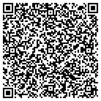 QR-код с контактной информацией организации Холпи Авто, ИП
