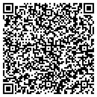 QR-код с контактной информацией организации Кольцо, ЗАО