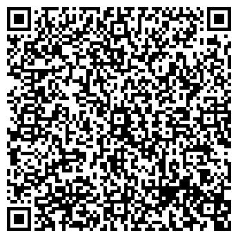QR-код с контактной информацией организации ФОР-Строй, ООО