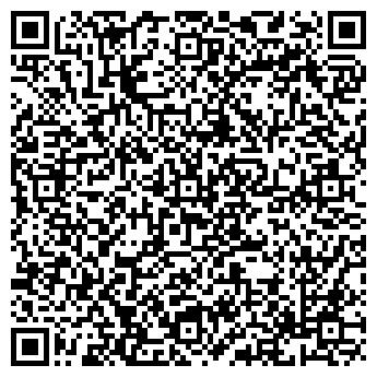 QR-код с контактной информацией организации Амкодор-РЭНВЕСТ ЧПТУП