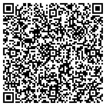 QR-код с контактной информацией организации ИНТАЙЕР