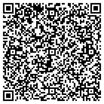 QR-код с контактной информацией организации РЕЗОНФОР
