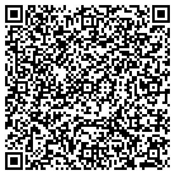 QR-код с контактной информацией организации Ридара, ООО