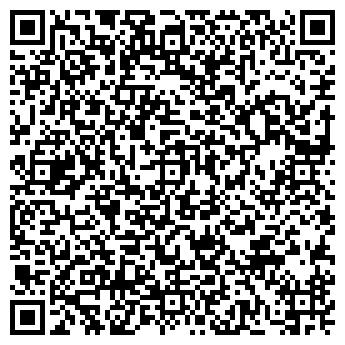 """QR-код с контактной информацией организации ТОО """"DIS-7"""""""