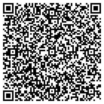 QR-код с контактной информацией организации КОМП Бум