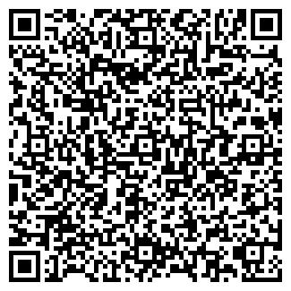 QR-код с контактной информацией организации IT-LEX