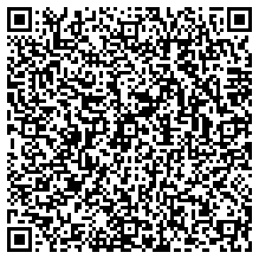 QR-код с контактной информацией организации Общество с ограниченной ответственностью ОРИВА ФАРМ