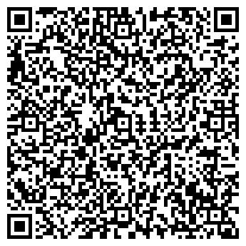 QR-код с контактной информацией организации ЧП Шульга Р. В