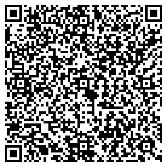 QR-код с контактной информацией организации GLOBAL TRADE