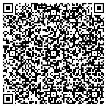 """QR-код с контактной информацией организации интернет-магазин """"Электра"""""""