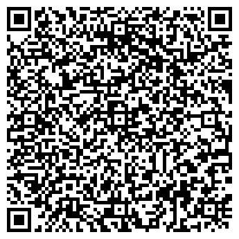 QR-код с контактной информацией организации ООО ВЕККО
