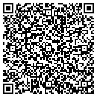 QR-код с контактной информацией организации AutoMAG RiAl