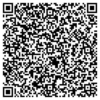 QR-код с контактной информацией организации Харзбут