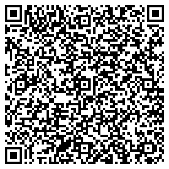 QR-код с контактной информацией организации Субъект предпринимательской деятельности ФОП Кулакова І. М.