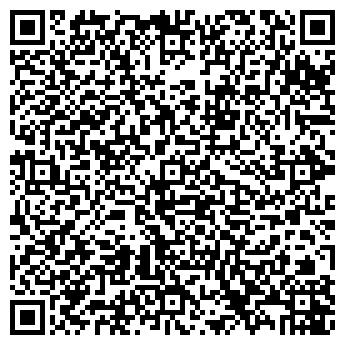 QR-код с контактной информацией организации Общество с ограниченной ответственностью ТОВ «Киевавтодеталь»