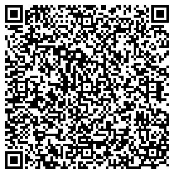"""QR-код с контактной информацией организации ООО """"ТрансЭкоСистемы"""""""