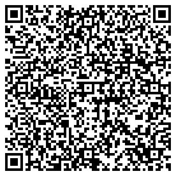 """QR-код с контактной информацией организации ООО """"Манар1"""""""