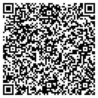"""QR-код с контактной информацией организации ООО """"ПЕНА"""""""