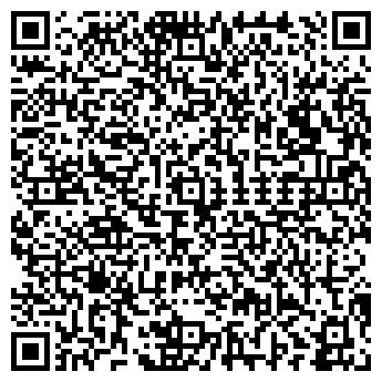 QR-код с контактной информацией организации «ВиртМаг»
