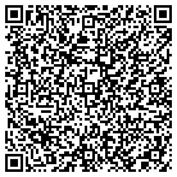 """QR-код с контактной информацией организации Интернет-магазин """"Авто-пром"""""""